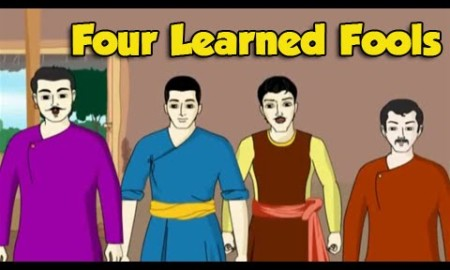 The Four Learned Fools