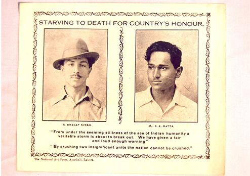 Poster of Hunger Strike by Bhagat Singh,Slogan coined by Bhagat Singh,printed by National Art Press, Anarkali, Lahore