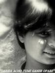 Swati Mondal